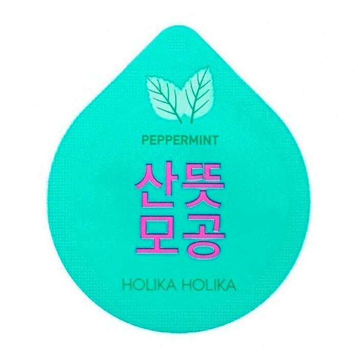 Купить Капсульная маска Holika Holika Super Food Capsule Pack Pore, Мятная смываемая маска для очищения пор на лице, Южная Корея