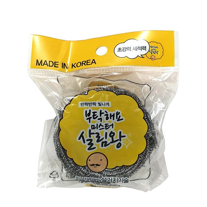 Купить Мочалка для мытья посуды Insan Stainless Steel Scrubber, Мочалка для очищения металлической посуды из нержавеющей стали, Южная Корея