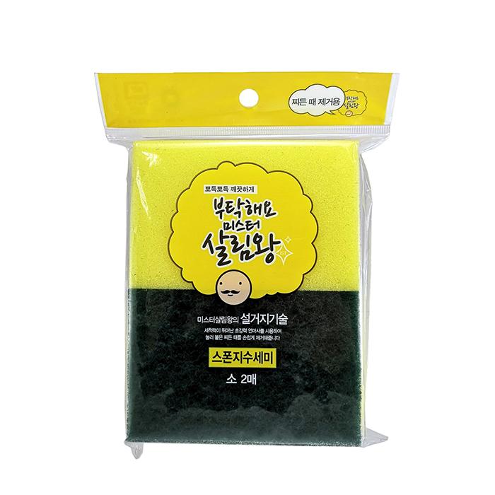 Купить Губка для мытья посуды Insan Sponge Scrubber (2 шт.), Губка для мытья посуды двухслойная с абразивными волокнами на верхнем слое, Южная Корея