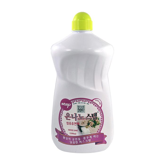 Купить Кондиционер для белья KMPC Silver Step Fabric Softener (с цветочно-мускусным ароматом), Кондиционер для полоскания белья с частицами серебра и цветочно-мускусным ароматом, Южная Корея