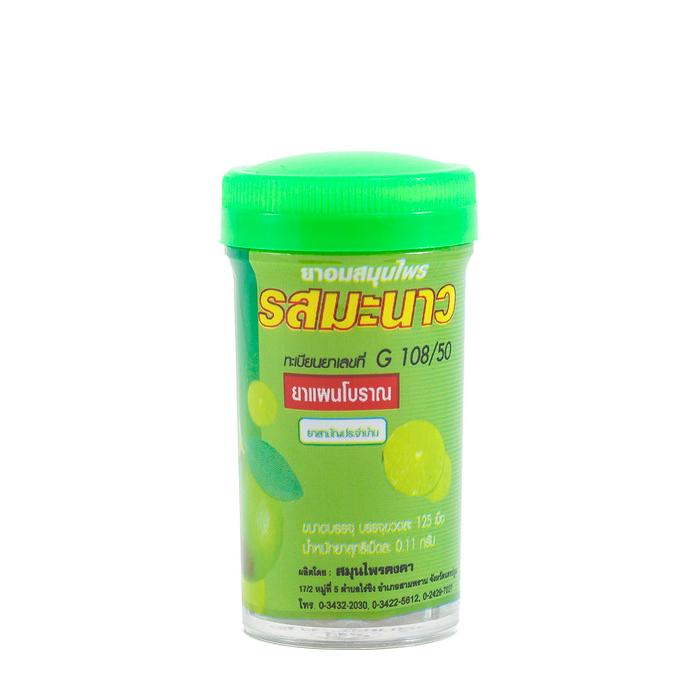 Драже от кашля Kongka Herb Lime Flavor Lozenge