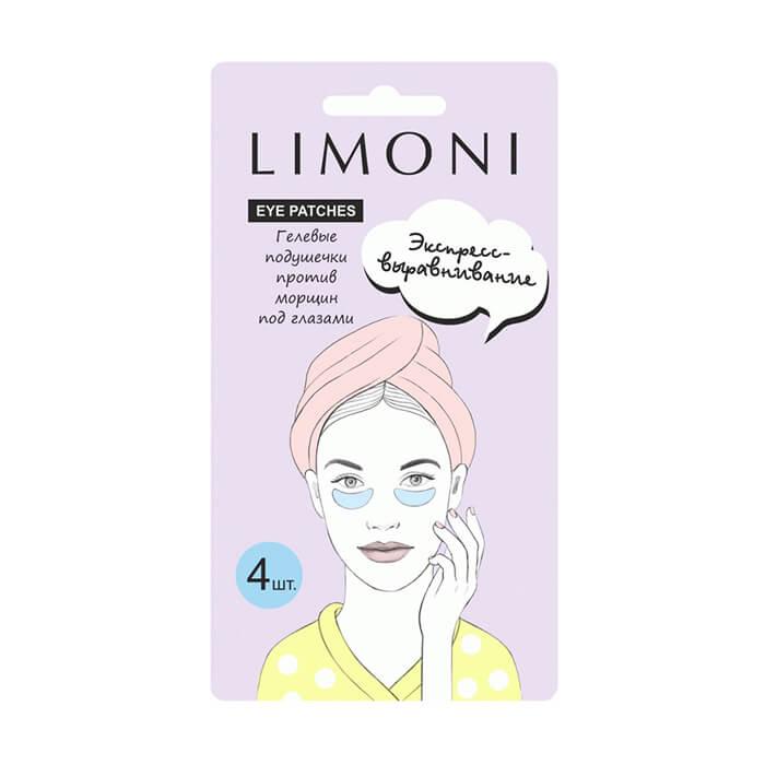 Патчи для глаз Limoni Wrinkle Care Eye Gel Patches