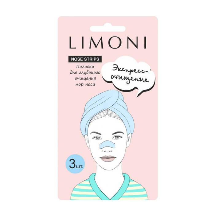 Купить Полоски для носа Limoni Nose Pore Cleansing Strips, Полоски для глубокого очищения пор носа, Южная Корея