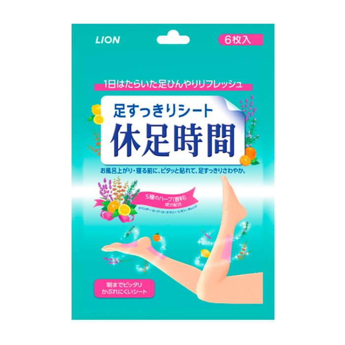Купить Патчи для ног Lion Cooling Kyusokujikan Sheet, Охлаждающие патчи для ног с растительным комплексом, Япония