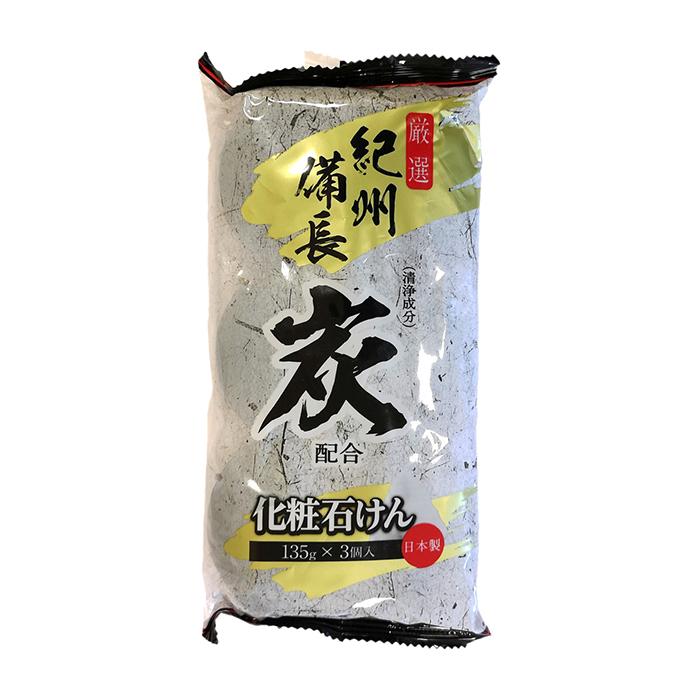 Купить Мыло для лица и тела Max Soap Charcoal (3 шт.), Мыло туалетное для очищения кожи лица и тела с древесным углём Кишу Бинчо, Япония