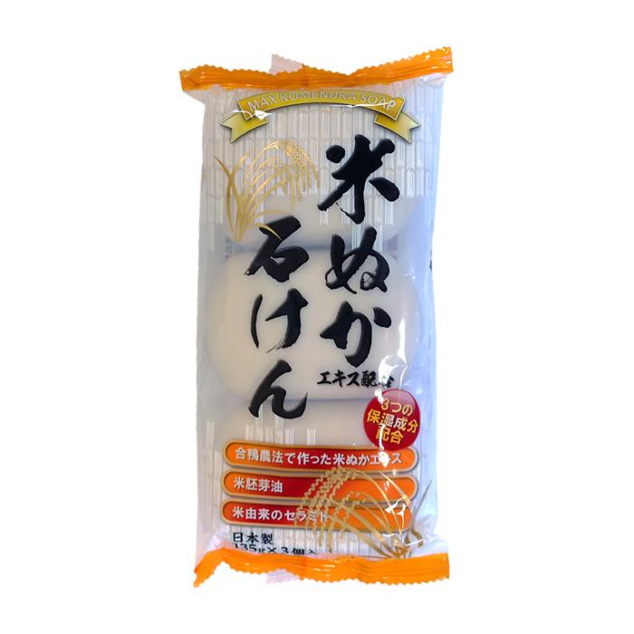Купить Мыло для лица и тела Max Soap Rice Bran (3 шт.), Мыло туалетное для очищения кожи лица и тела с церамидами из рисовых отрубей, Япония