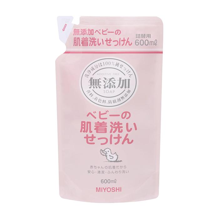 Купить Жидкое мыло для стирки Miyoshi Additive Free Laundry Liquid Soap (For Babies) (рефилл), Жидкое средство для стирки детских вещей на основе натуральных компонентов, Япония