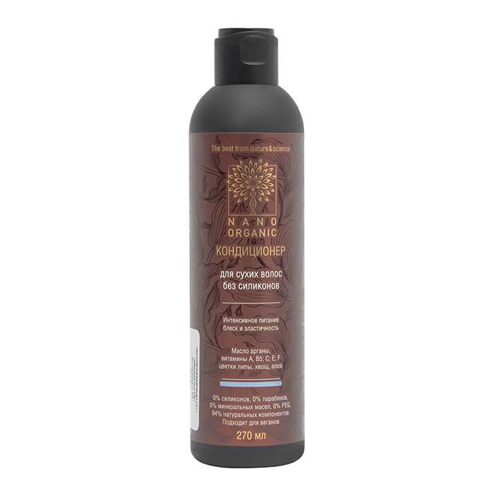 Кондиционер для волос Nano Organic Dry Hair Conditioner