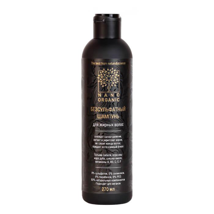 Шампунь для волос Nano Organic Greasy Hair Shampoo