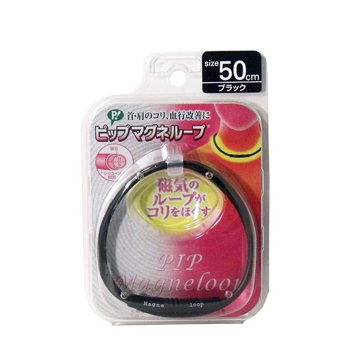 Магнитное ожерелье PIP Magneloop (50 см), Медицинское ожерелье для магнитной терапии на основе постоянного магнита, Япония  - Купить