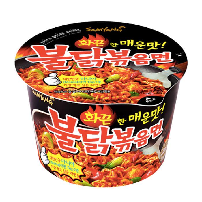Лапша быстрого приготовления Samyang Hot Chicken Flavor Ramen (105 г)