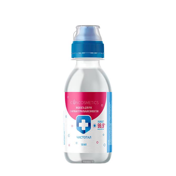 Антисептик для рук Icon Cosmetics Чистотал (100 мл) Жидкость для рук антибактериальная с ароматом липы и перечной мяты
