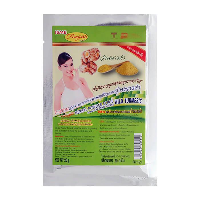 Маска-скраб для лица и тела Rasyan Herbal Powder Scrub & Mask Skin with Wild Turmeric Маска-скраб с дикой куркумой для очищения кожи лица и тела фото