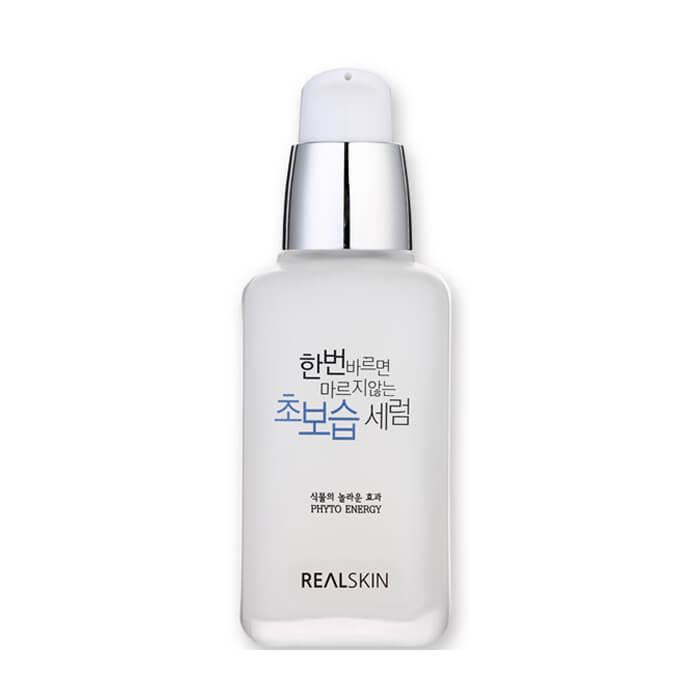 Купить Сыворотка для лица Realskin The Ultra Moisturizing Serum, Высококонцентрированная сыворотка для лица с гиалуроновой кислотой, Южная Корея