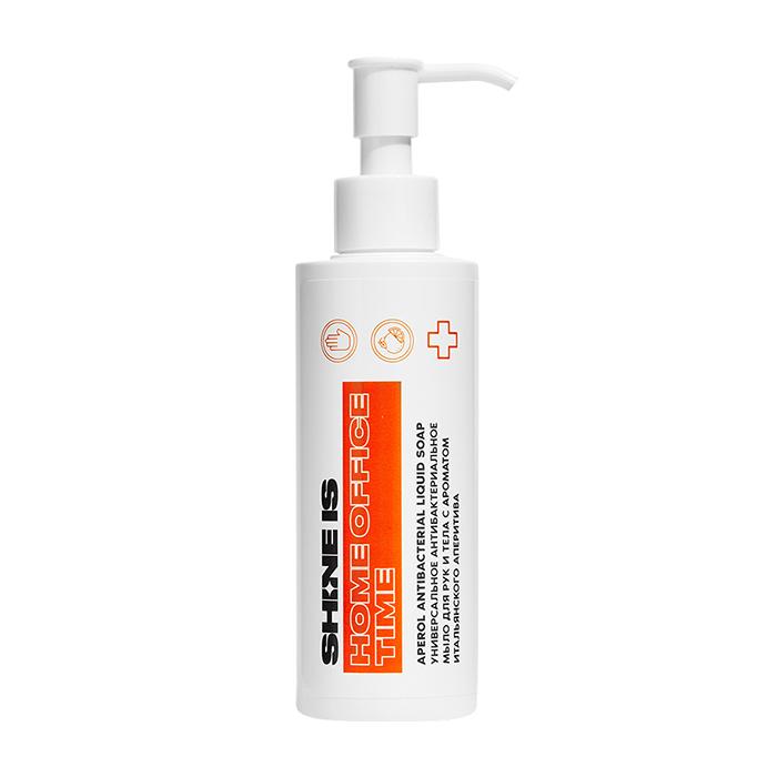 Купить Антибактериальное мыло для рук и тела Shine is Aperol Antibacterial Liquid Soap, Универсальное антисептическое средство для кожи рук и тела c ароматом апероля, Россия
