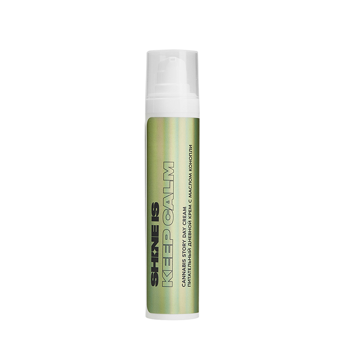 Купить Крем для лица Shine is Cannabis Story Day Cream, Питательный дневной крем-флюид для кожи лица с маслом конопли и растительным комплексом, Россия