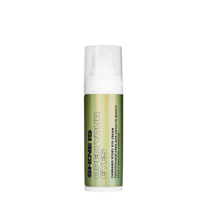 Купить Крем для век Shine is Cannabis Story Eye Cream, Питательный крем для кожи вокруг глаз с маслом конопли и растительным комплексом, Россия