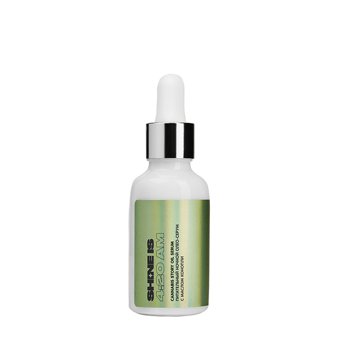 Купить Сыворотка для лица Shine is Cannabis Story Oil Serum, Питательный ночной олео-серум для восстановления кожи лица с маслом конопли, Россия
