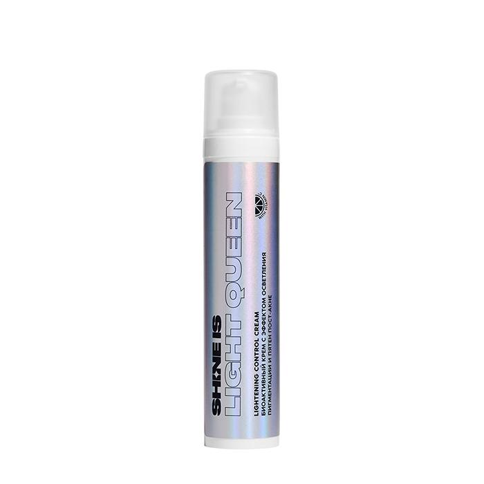 Купить Крем для лица Shine is Lightening Control Cream, Биоактивный крем для лица с эффектом осветления пигментации и пятен постакне, Россия