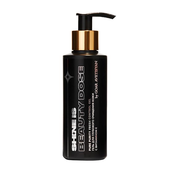 Купить Гель для умывания Shine is Pure Purity Fresh Control Gel, Глубоко очищающий гель для умывания кожи лица с витамином Е и мерцающим блеском, Россия