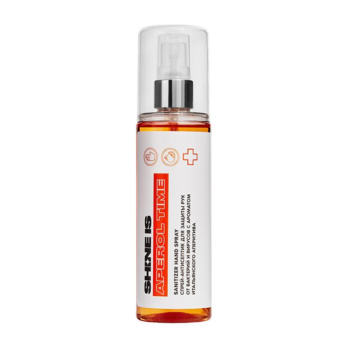 Антибактериальный спрей для рук Shine is Sanitizer Hand Spray (150 мл), Спрей-антисептик для защиты рук от бактерий и вирусов с ароматом апероля, Россия  - Купить
