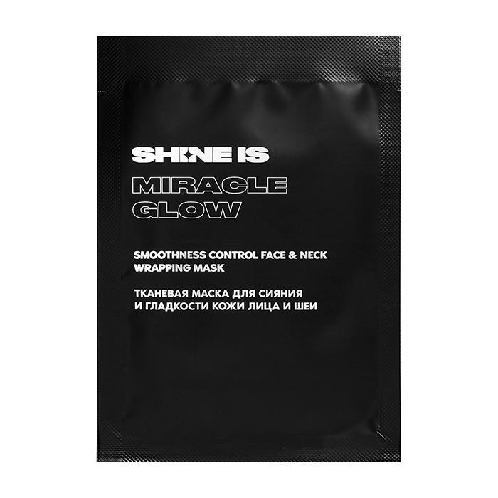 Купить Маска для лица Shine is Smoothness Control Face & Neck Wrapping Mask, Тканевая маска для разглаживания и быстрого выравнивания тона кожи лица, Россия