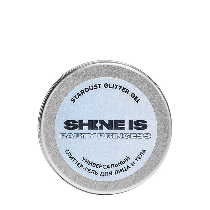 Купить Гель для лица и тела Shine is Stardust Glitter Gel, Яркий мультифункциональный глиттер-гель для кожи лица и тела, Россия