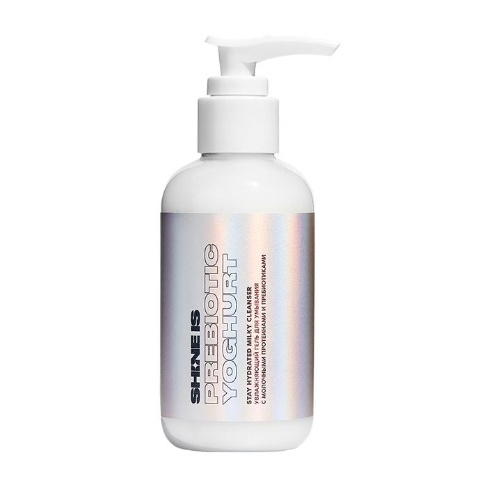 Купить Гель для умывания Shine is Stay Hydrated Milky Cleanser, Увлажняющий гель для умывания кожи лица с молочными протеинами и пребиотиками, Россия