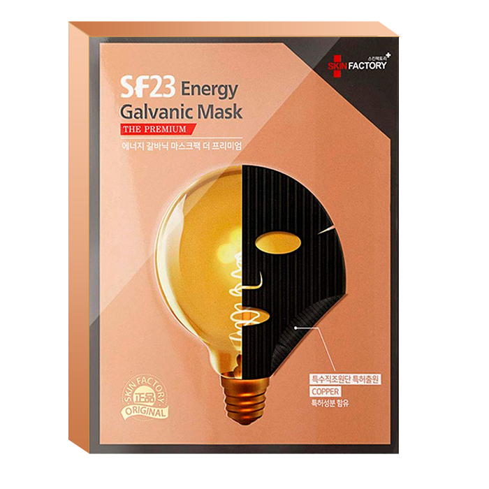 Купить Набор гальванических масок Skin Factory SF23 Energy Galvanic Mask The Premium (5 шт.), Премиальные энергетические гальванические маски с лифтинг-эффектом, Южная Корея