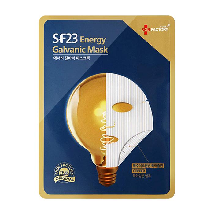 Гальваническая маска Skin Factory SF23 Energy Galvanic Mask Энергетическая гальваническая маска для кожи лица с лифтинг-эффектом фото
