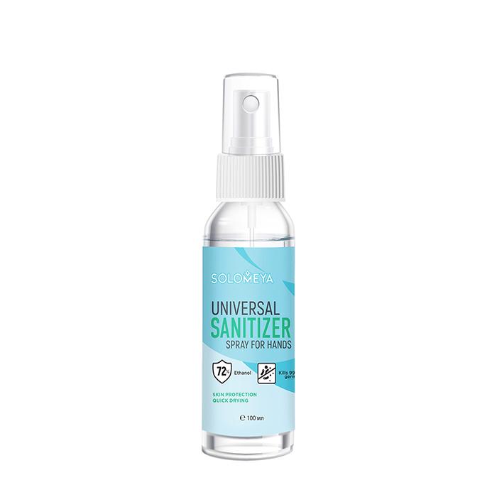 Санитайзер Solomeya Universal Sanitizer (100 мл, новая упаковка)