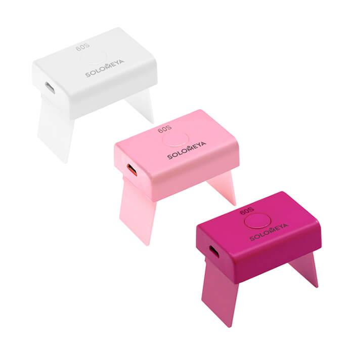 Лампа для маникюра Solomeya Micro USB LED Lamp, Цвет #3 Magenta | Маджента, Компактная LED-лампа для полимеризации гель-лаков, Великобритания  - Купить