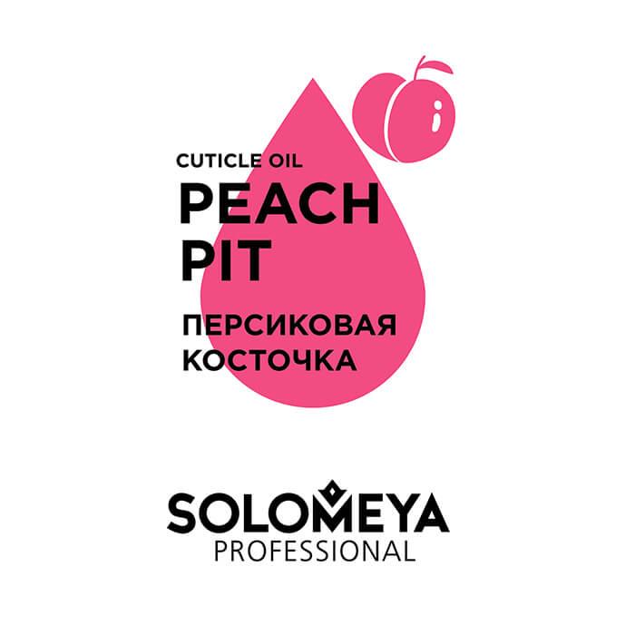 Масло для ногтей и кутикулы Solomeya Cuticle Oil Peach Pit Масло для здоровья ногтей и кожи вокруг них с витаминами и натуральными экстрактами