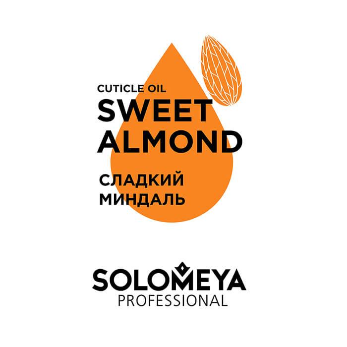 Масло для ногтей и кутикулы Solomeya Cuticle Oil Sweet Almond Масло для здоровья ногтей и кожи вокруг них с витаминами и натуральными экстрактами