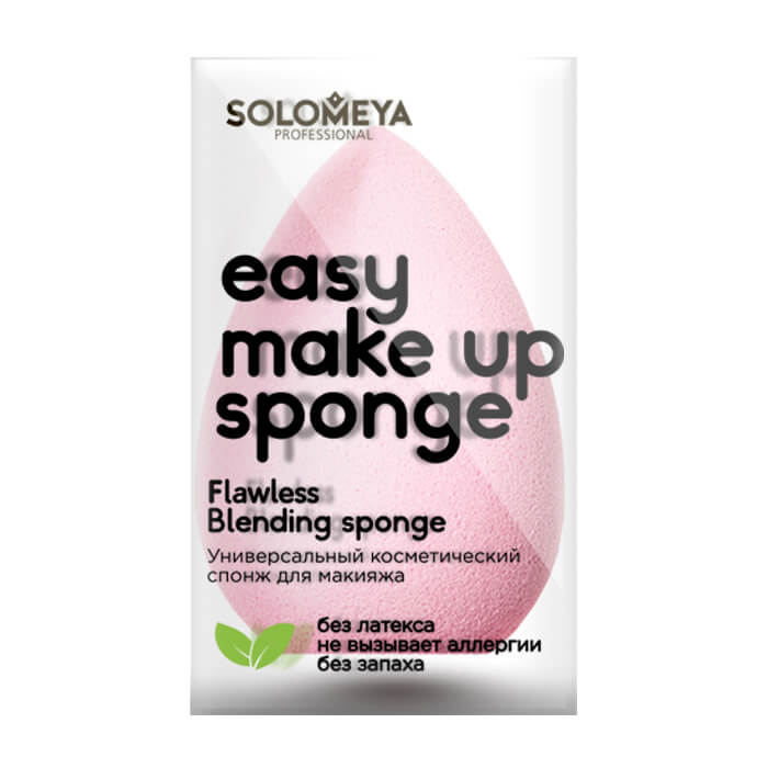 Купить Спонж для макияжа Solomeya Flawless Blending Sponge, Универсальный спонж для равномерного нанесения косметических средств любой плотности, Великобритания