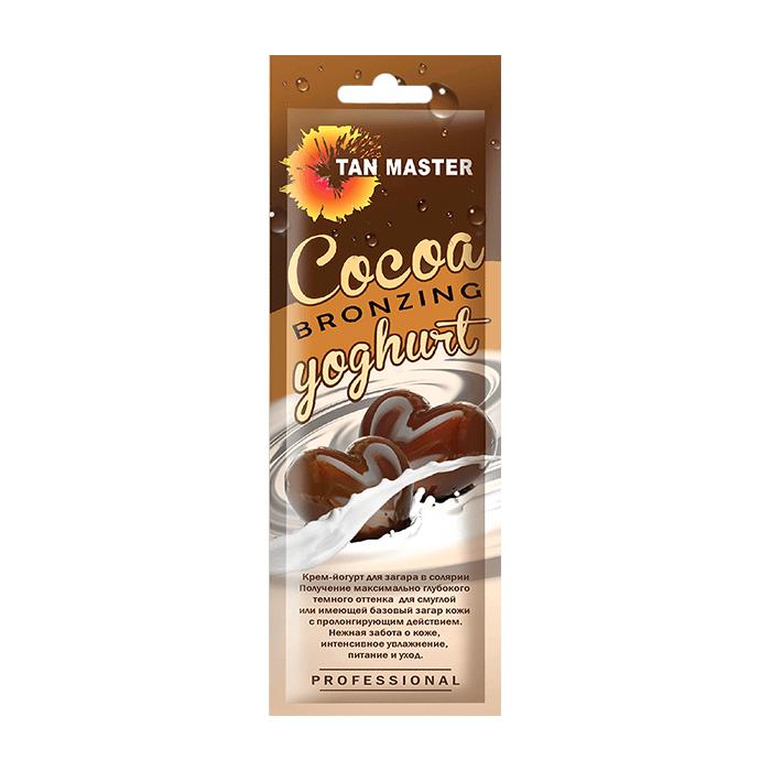 Купить Крем для загара в солярии Tan Master Cocoa Bronzing Yoghurt (15 мл), Крем для получения глубокого оттенка загара в солярии с ароматом кокоса, Россия