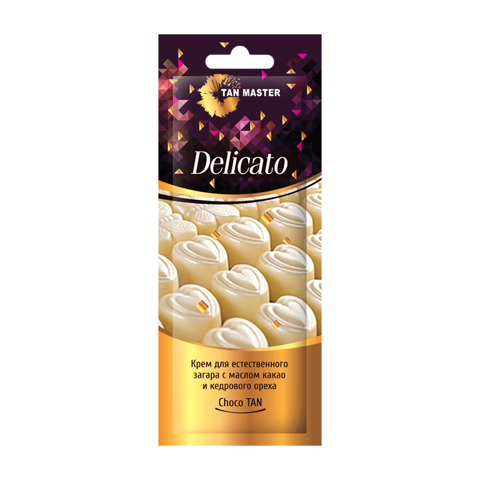 Купить Крем для загара в солярии Tan Master Delicato (12 мл), Нежный крем с маслом какао и кедрового ореха для ускорения проявления загара в солярии, Россия