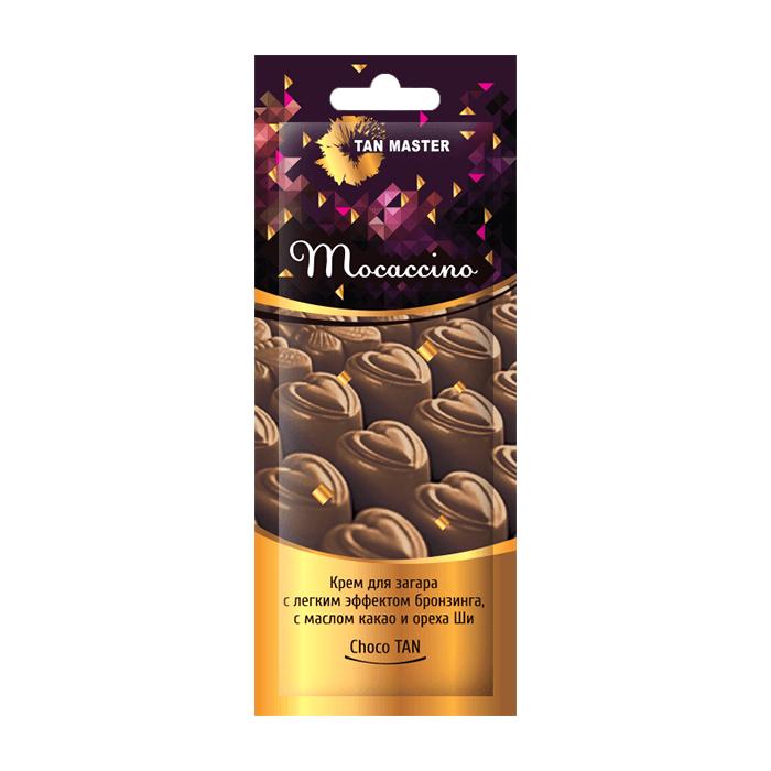 Купить Крем для загара в солярии Tan Master Mocaccino (12 мл), Нежный крем с маслом какао и ореха ши с легким эффектом бронзинга, Россия