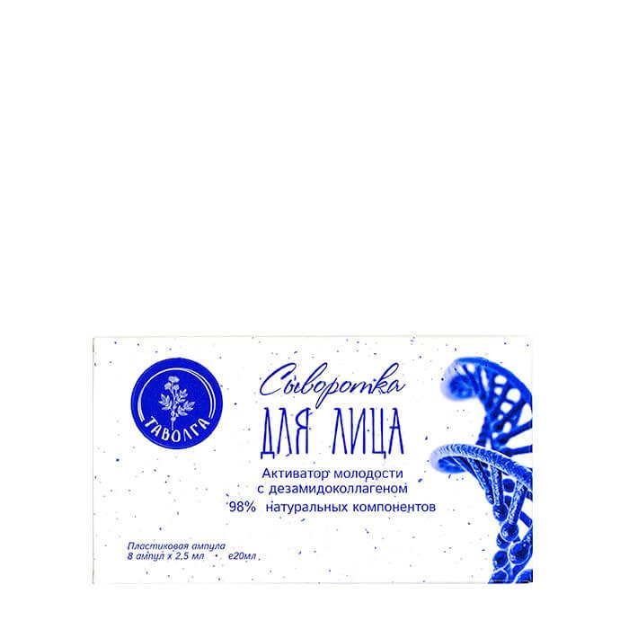 Купить Сыворотка для лица Таволга - Активатор молодости с дезамидоколлагеном, Ампульная омолаживающая сыворотка для зрелой кожи лица с дезамидоколлагеном, Россия