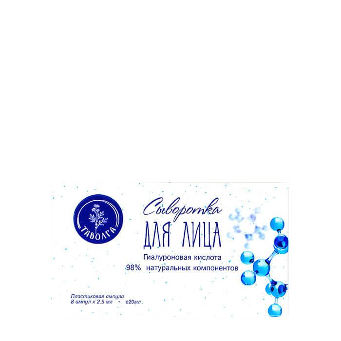 Купить Сыворотка для лица Таволга - Гиалуроновая кислота, Ампульная увлажняющая сыворотка для кожи лица с гиалуроновой кислотой, Россия
