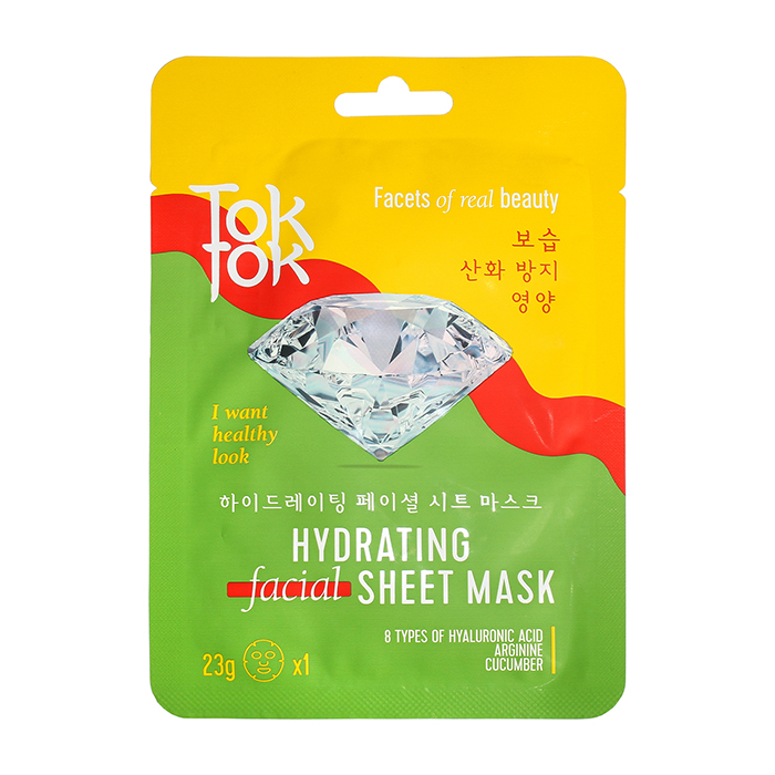 Купить Тканевая маска TokTok Hydrating Facial Sheet Mask, Увлажняющая тканевая маска для кожи лица с гиалуроновой кислотой, Южная Корея