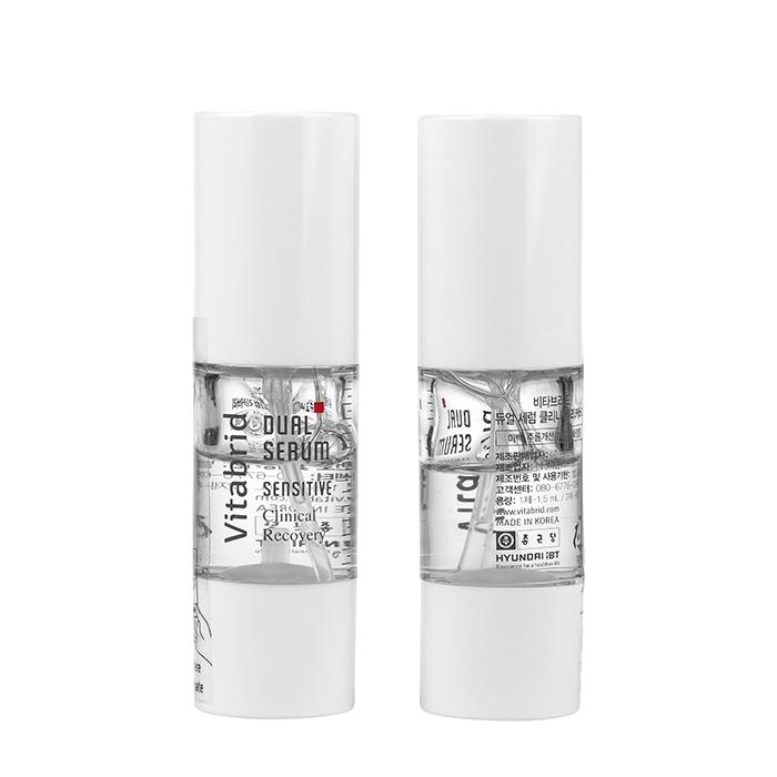 Купить Сыворотка для лица Vitabrid C12 Dual Serum (2х10мл), Набор профессиональных сывороток для лица с витамином С, Южная Корея
