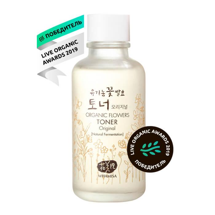 Купить Тонер для лица Whamisa Organic Flowers Toner Original, Оригинальный тонер на основе цветочных ферментов и галактомисиса, Южная Корея