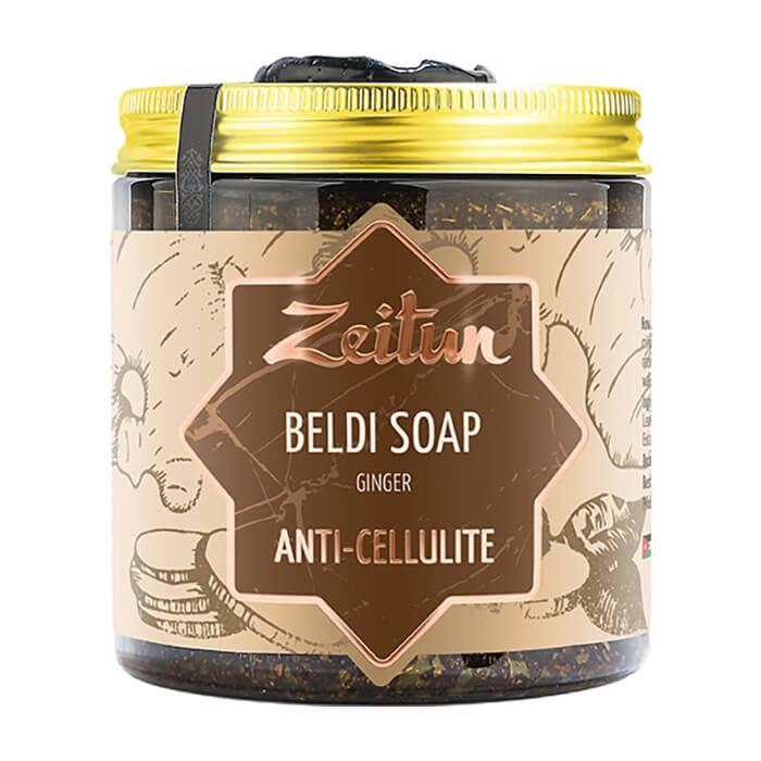 Бельди для тела Zeitun Имбирь Антицеллюлитное бельди для совершенствования контуров кожи тела с имбирём фото