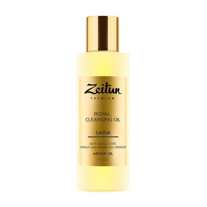 Купить Гидрофильное масло Zeitun Saida Royal Cleansing Oil, Очищающее масло с арганой для снятия макияжа с кожи лица, Иордания