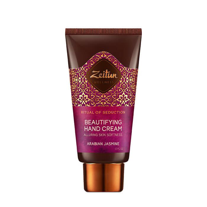 Купить Крем для рук Zeitun Ritual of Seduction Beautifying Hand Cream, Совершенствующий крем для рук с маслами макадамии и жасмина, Иордания