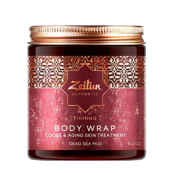 Маска для тела Zeitun Authentic Firming Body Wrap Моделирующая маска для упругости тела с грязью Мёртвого моря фото