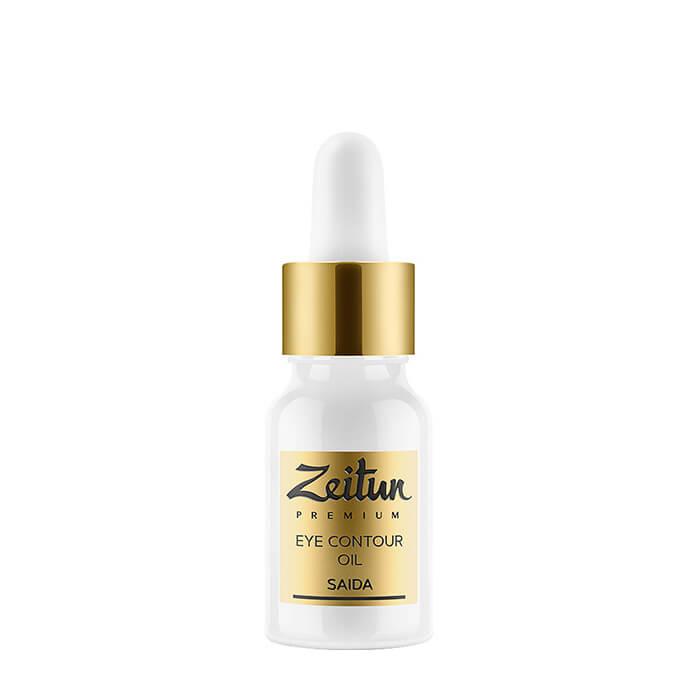 Купить Масляный эликсир для век Zeitun Saida Eye Contour Oil, Разглаживающий масляный эликсир для контура глаз с арганой и ладаном, Иордания