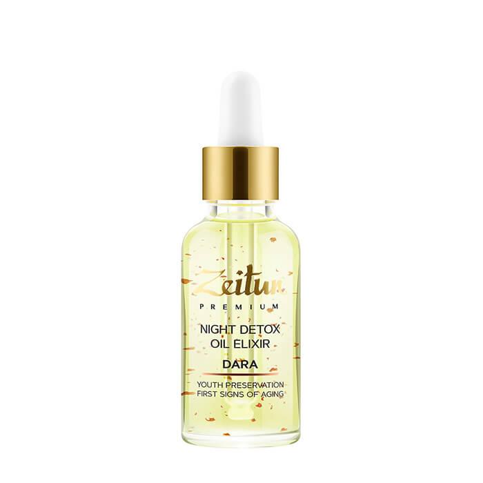 Масляный эликсир Zeitun Dara Night Detox Oil Elixir Ночной масляный детокс-эликсир для лица против первых признаков старения фото