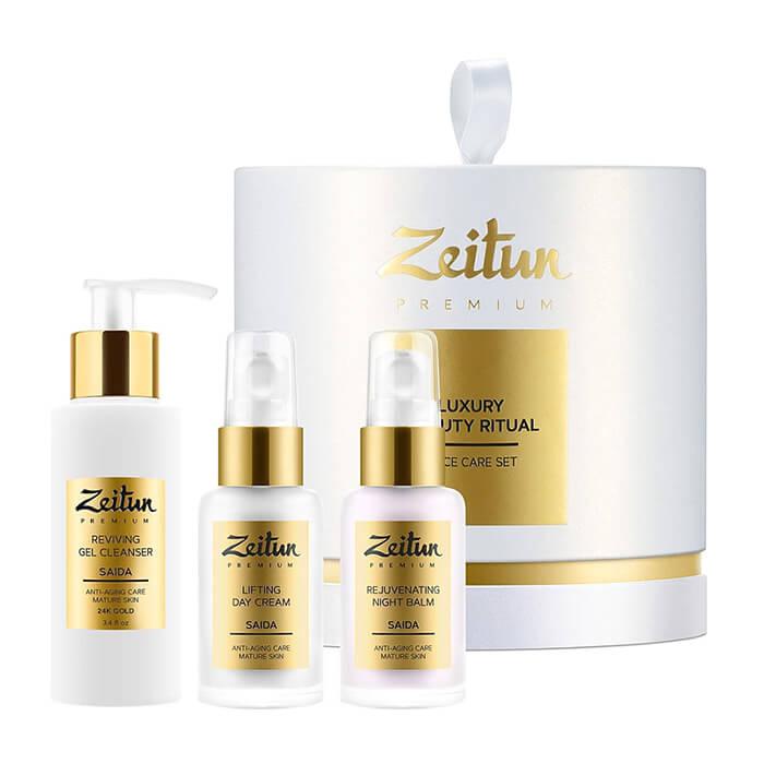 Купить Набор подарочный Zeitun Luxury Beauty Ritual Face Care Set для омоложения кожи, Премиальный набор косметики для естественного омоложения кожи лица, Иордания
